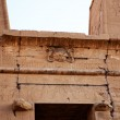 Temple of Horus. Fragment. Edfu. Egypt — Stock Photo #2085043