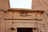 Temple of Horus. Fragment. Edfu. Egypt — Stock Photo