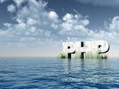 Php — Stock Photo