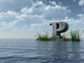Letter p monument — Stock Photo