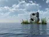 Letter s monument — Stock Photo