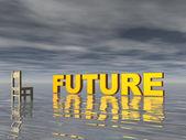 Przyszłości — Zdjęcie stockowe