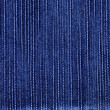 ORIGINAL TEXTURE fabrics textile — Stock Photo