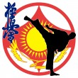MARTIAL ARTS - KARATE KYOKUSHINKAI - Stockfoto