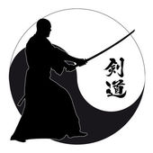 MARTIAL ARTS - IAIDO — Stock Vector