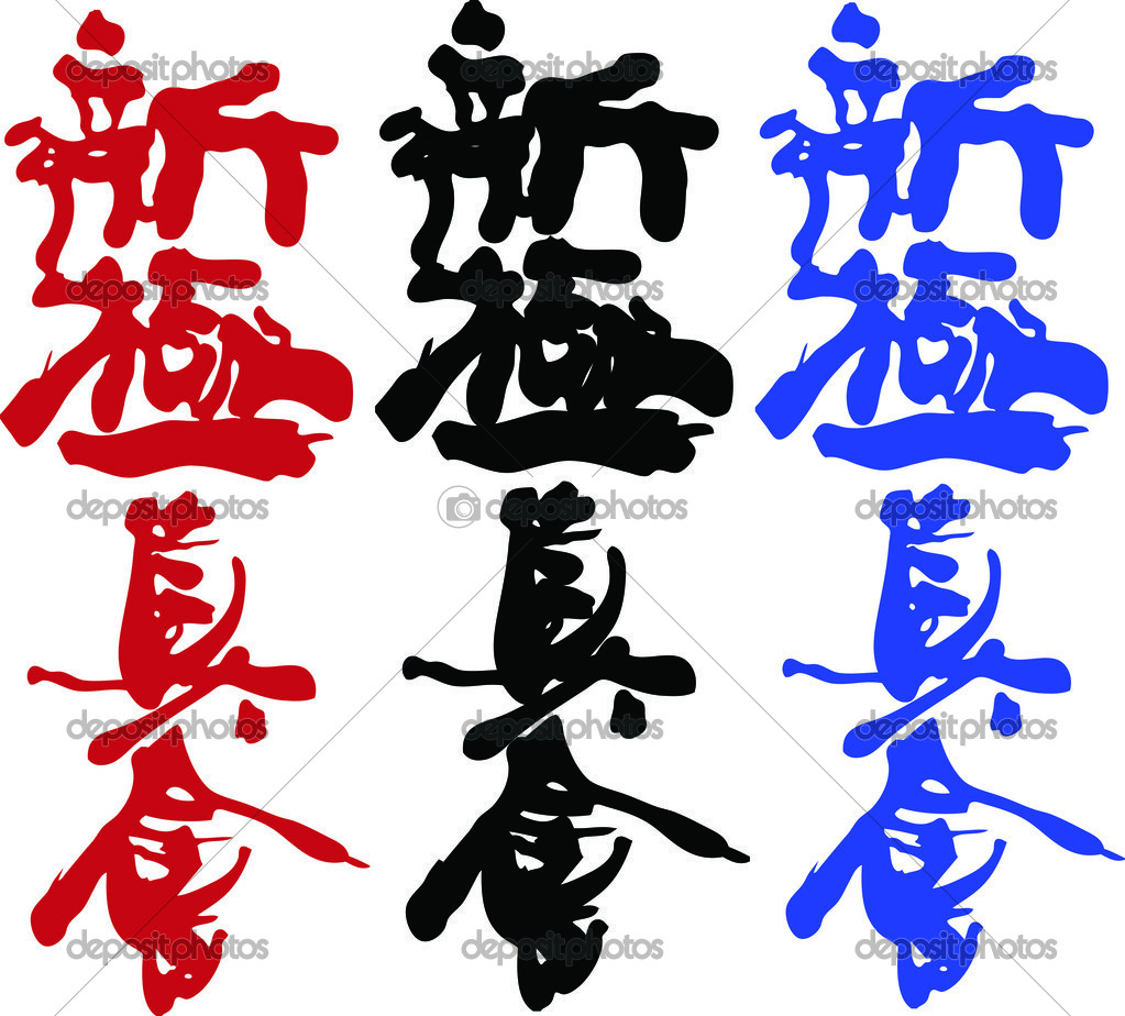 martial arts differences karate versus taekwondo Many parents would like their child to join a martial arts class but do not know the difference between the trainings first we'll say this – both taekwondo and.