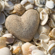 Stone heart — Stock Photo #1571092