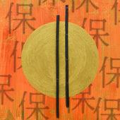 κινεζική έργο τέχνης — Φωτογραφία Αρχείου