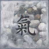 Dzieła sztuki Azji — Zdjęcie stockowe