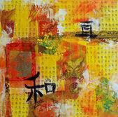 Kolaż deseń azji — Zdjęcie stockowe