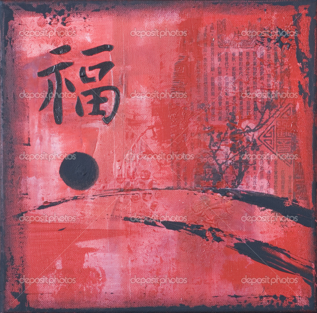 Painting with chinese symbol for luck, artwork is created and painted by myself  Stock Photo #1593917