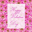 Valentines greetings - 图库照片