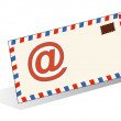 Royalty-Free Stock Imagen vectorial: Email