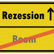 German Road Sign - Rezession — Stock Vector