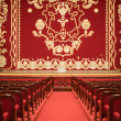 Auditorium and curtain — Stock Photo #1525182