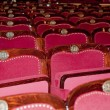 Stock Photo: Theatrical armchairs