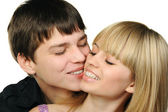 Young enamoured pair — Stock Photo