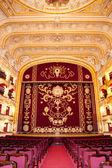 Auditorium and curtain — Stock Photo