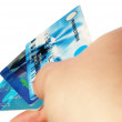 Royalty-Free Stock Photo: Credit cards in a hand of the man