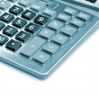 The calculator isolated — Stock Photo