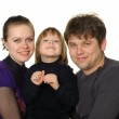 Happy family mum, the daddy, the son — Stock Photo