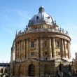 Radcliffe Camera, Bodelian Library - Stock Photo