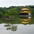 Golden Pavilion at Kyoto — Stock Photo