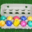 Стоковое фото: Colorful dyed easter eggs