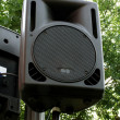 Outdoor speaker — Stock Photo