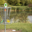 Frisbee Golf Target — Stock Photo #1535828