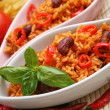 Mexican rice - Foto Stock