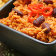 Mexicrice — Stock Photo #1568007