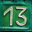 House plate number thirteen — Stock Photo #1540487