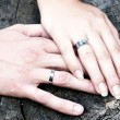 Two hands of newlyweds - 