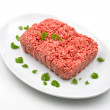 Stock Photo: Minced meat with parsley