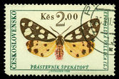 Vintage postage stamp. Butterfly 5 — Stock Photo