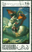 Vintage postage stamp. Bonaparte. 2 — Stock Photo
