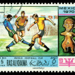 Postage stamp. World  football cup — Stockfoto