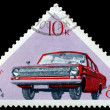 Postage stamp. Car GAZ - 24 Volga — Stock Photo #1810601