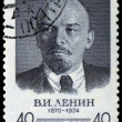 Royalty-Free Stock Photo: Vintage postage stamp with Lenin