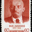 Vintage postage stamp with Lenin. — Stock Photo