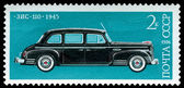 Vintage postage stamp. Car ZIS - 110 — Stock Photo
