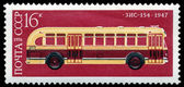 Postage stamp. The bus ZIS - 154 — Stock Photo