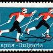 Postage stamp. Olympic games in Grenobl - Stock Photo