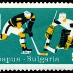 Postage stamp. Olympic games in Grenobl — Stock Photo