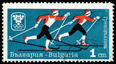 Postage stamp. Olympic games in Grenobl — Stock Photo