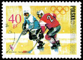 Postage stamp. Olympic games in Grenoble — Stock Photo
