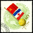 Postmark. World  football cup in Chile — Foto Stock