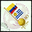 Stockfoto: Postmark. World football cup in Chile