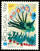 Postzegel. tekeningen van kinderen — Stockfoto